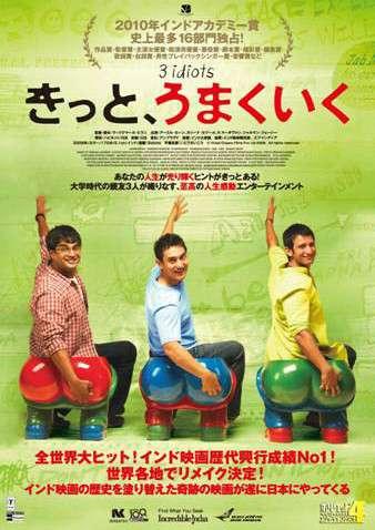家族で楽しめる映画