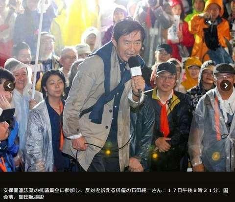 石田純一 都知事選出馬に言及「決めてはいないが、気持ちはある」