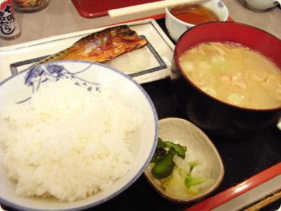 お米大好きな人集まれ〜!