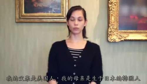 女優の水原希子が天安門に中指を立てた写真にいいねをして大炎上 「父は米国人で母親は在日韓国人」とカミングアウト | ゴゴ通信