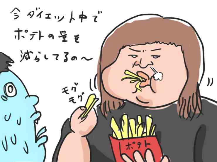 【女子必見】男子から「痛々しい女」と見られてしまう13のポイント|ニュース&エンタメ情報『Yomerumo』