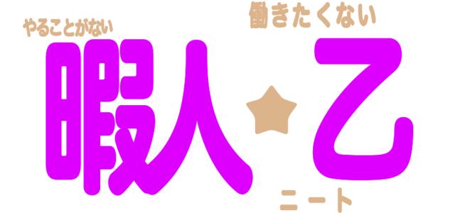 西武・菊池雄星がNHKスポーツキャスター・深津瑠美と入籍!