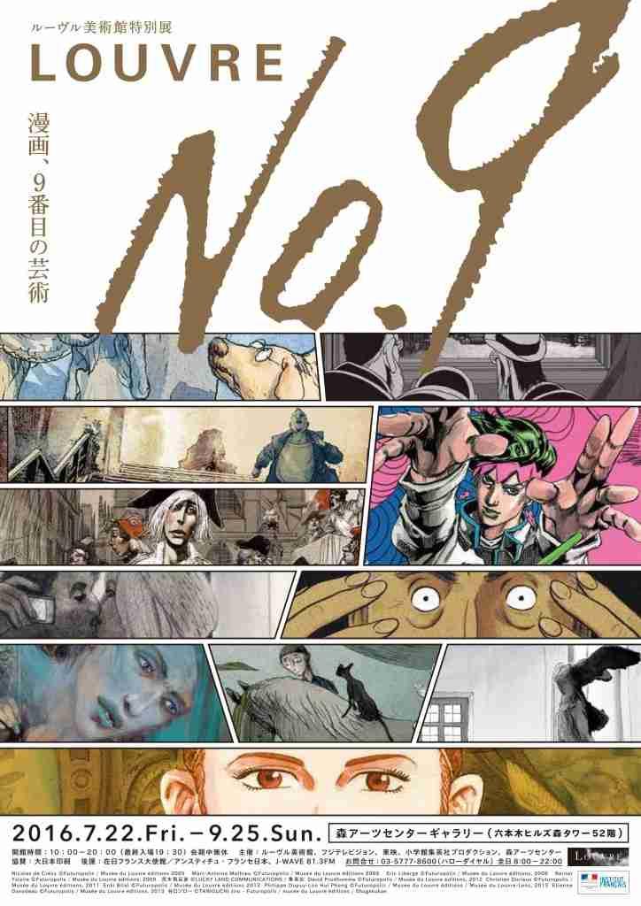 日本のアニメ界を語ろう!
