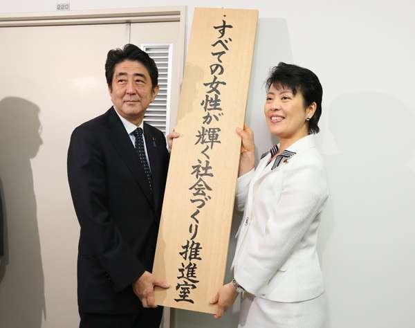安倍内閣 「女性輝く」口実にパート主婦の配偶者控除廃止へ