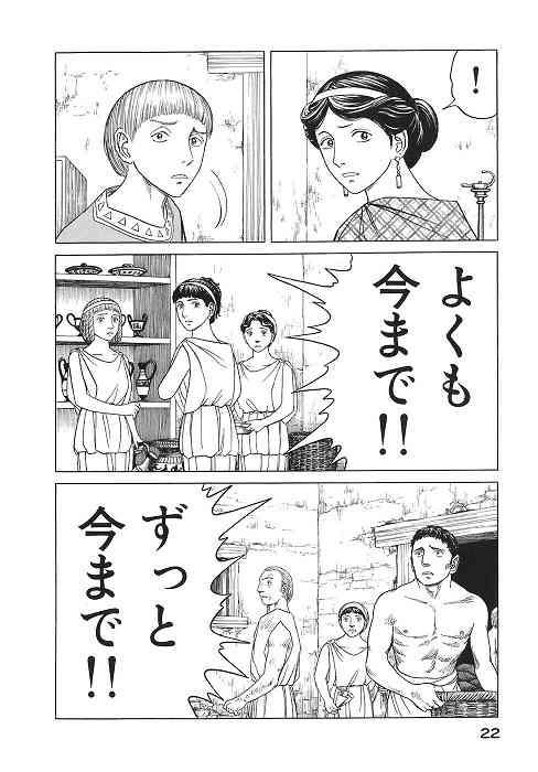 あ〜騙された!  〜 男編 〜