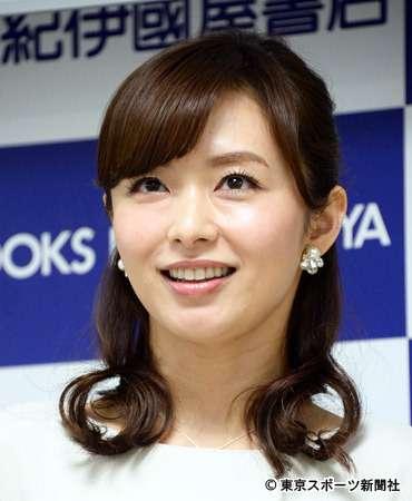 嵐・二宮和也をゲットした伊藤綾子アナ 昨年に結婚意識?「いつでもさらって」 (東スポWeb) - Yahoo!ニュース