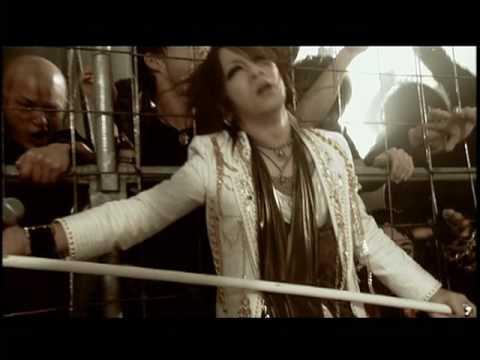 the GazettE 歌詞付き Hyena  【PV】 - YouTube