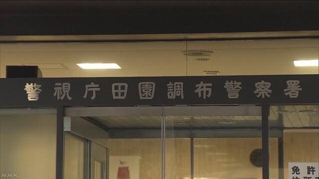 警察官2人が相次ぎ自殺 同じ上司の名前書き残す | NHKニュース