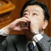 【豆知識】山本太郎さんもしてた【朝鮮飲み】って、なあに? - NAVER まとめ