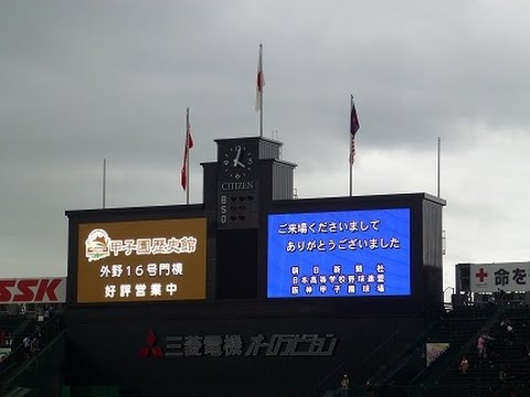 【高校野球】 応援歌で振り返る2014年夏の甲子園 【作業用BGM】 - YouTube