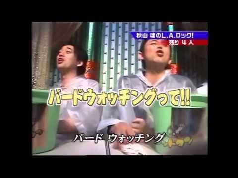 マジ歌メドレー - YouTube
