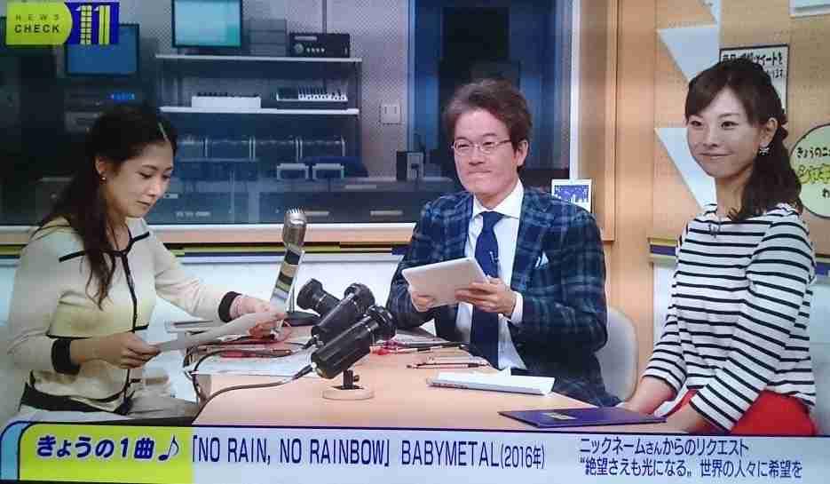 嫌いなアナウンサー