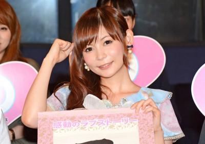 中川翔子、真田広之に求愛「結婚したい」