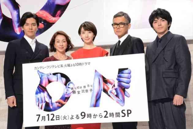 【実況・感想】ON 異常犯罪捜査官・藤堂比奈子 1話