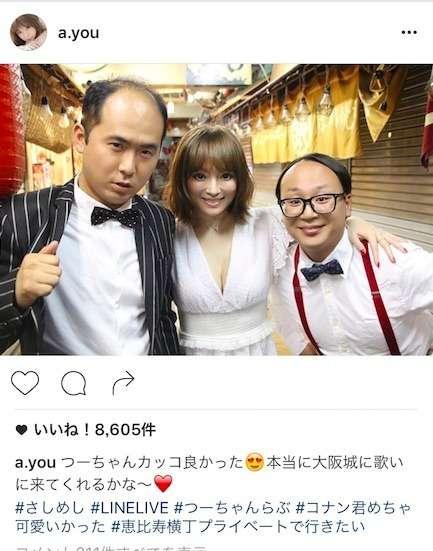 浜崎あゆみ、胸元ざっくり大胆ワンピでトレエンと記念写真公開。