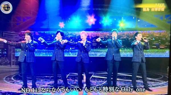 SMAP、騒動後5人で初生歌唱 会場&ネット沸く「笑顔は私たちを幸せに」