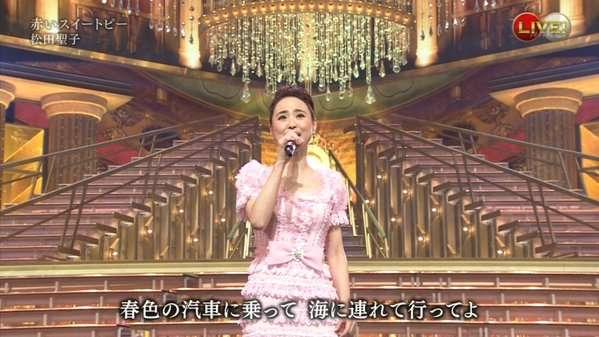 じつは放送事故レベル!? 紅白の松田聖子に「なぜ溜めるわけ?」と視聴者激怒