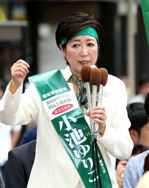 小池氏「女性政策に本気で取り組みたい」 都知事選:朝日新聞デジタル
