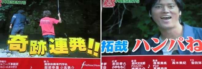 """「スマスマ」""""木村拓哉特番""""で好視聴率10・3%"""