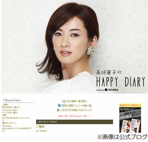 モデル高垣麗子が再婚を発表、お相手は音楽プロデューサーの森田昌典。 - エキサイトニュース