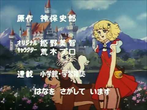 花の子ルンルンOP - YouTube