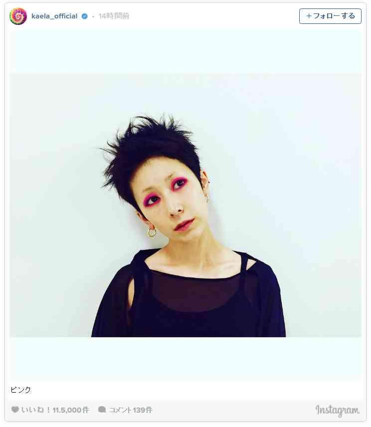 木村カエラ、攻めすぎメイク!「ナルト」「キョンシー」 - シネマトゥデイ