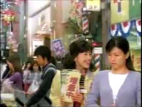 【沢口靖子】 金鳥CM集 【ゴンゴン】 - YouTube