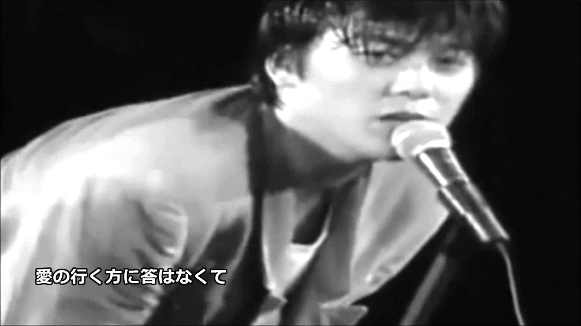 尾崎豊 Forget me not  【PV風 歌詞付 高音質版】 - YouTube
