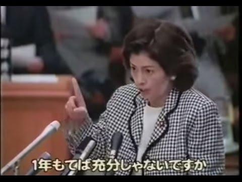 【名作(笑)|キンチョーCM】15秒|沢口靖子「タンスにゴン」国会篇 この強烈さがいい。 - YouTube