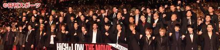 映画「HiGH&LOW THE MOVIE」完成披露イベント EXILE一族50人…ファン4000人キャ~