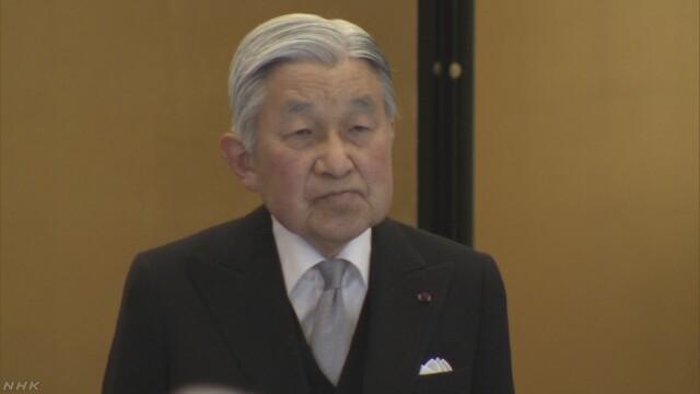 天皇陛下 「生前退位」の意向示される | NHKニュース