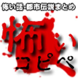 岡田有希子の霊   怖い話・都市伝説まとめ【怖いコピペ】