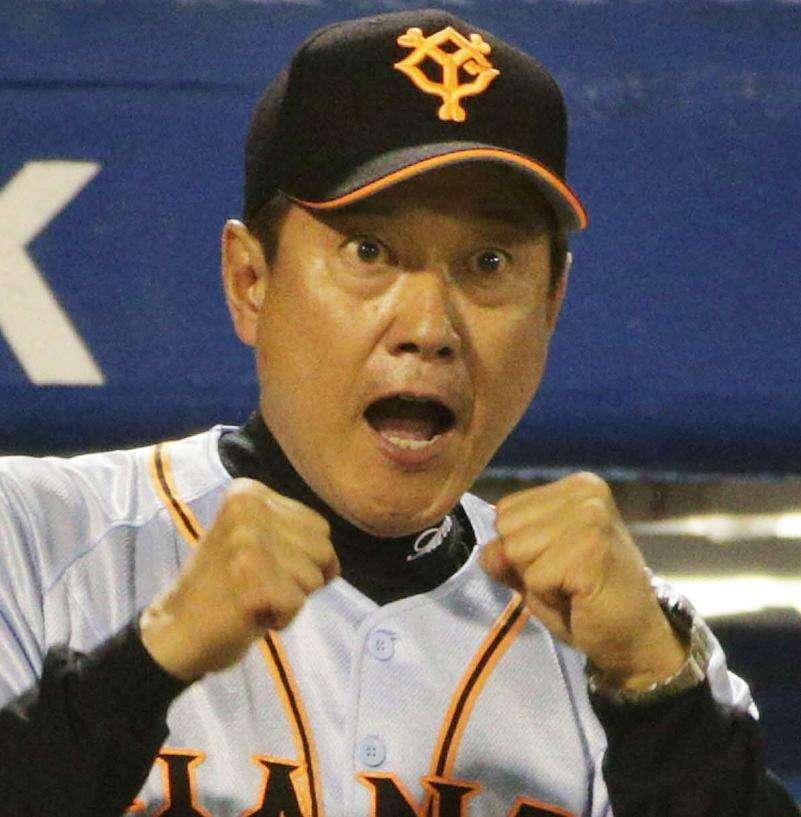 原辰徳氏「1億円」文春報道は真実 巨人の敗訴確定 - 野球 : 日刊スポーツ