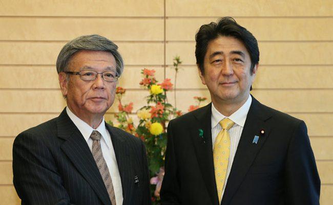 中国が勝手に「沖縄独立」会議を北京で開催。一体何を考えているのか? - まぐまぐニュース!