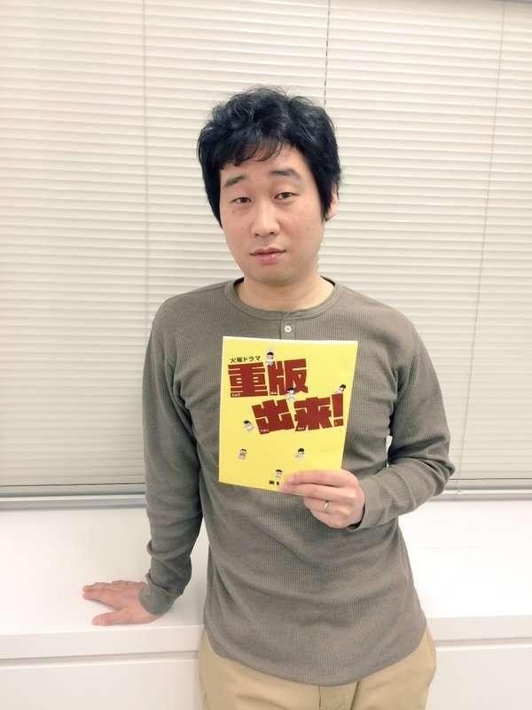 au「三太郎」CMの好感度が急落…きっかけは「一寸法師」?