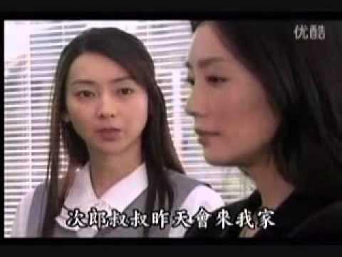 【ドラマ】年下の男 第9話『殺す…殺す…殺す…殺す…』 - YouTube