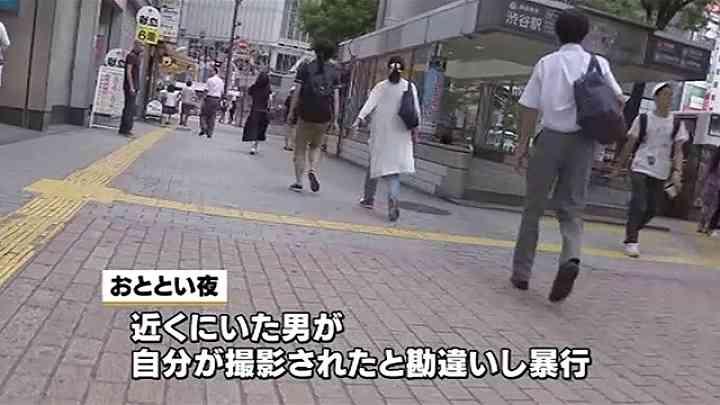 「ポケモンGO」でトラブル相次ぐ、撮影されたと勘違いし暴行 News i - TBSの動画ニュースサイト