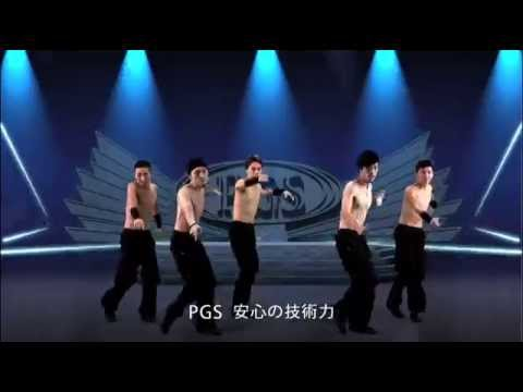 PGSホーム CM「スタッフダンサー」編 - YouTube