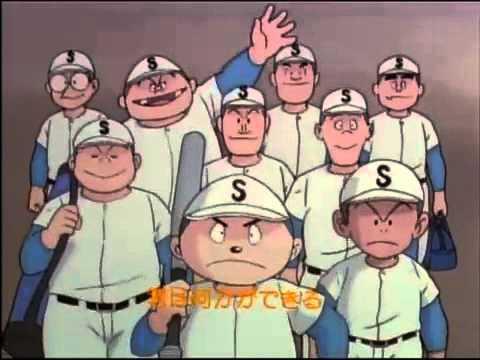 アニメ キャプテン OP 君は何かができる - YouTube