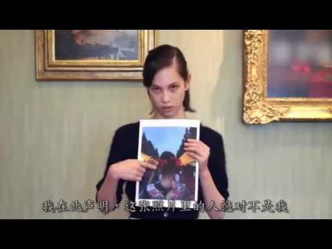 水原希子道歉视频 Audrie Kiko Daniel (Kiko Mizuhara) apologizes to China - YouTube