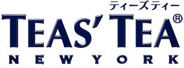 Line Up | Leaf | TEAS' TEA NEW YORK