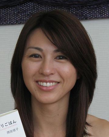 元TBSアナ雨宮塔子 3月に離婚していた!昨秋「答え出した」
