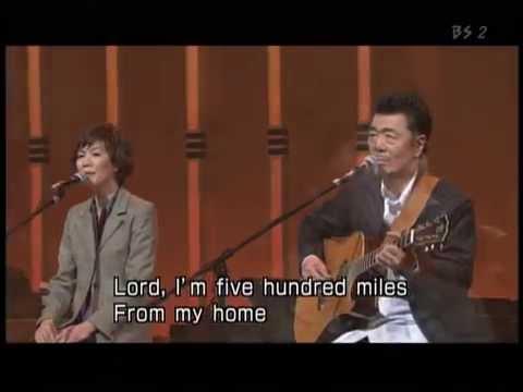 「500マイルも離れて」Song for Memories(鈴木康博、山本潤子、細坪基佳) - YouTube
