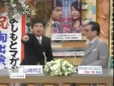 笑っていいとも!32年分の放送事故まとめ【その1】 - YouTube