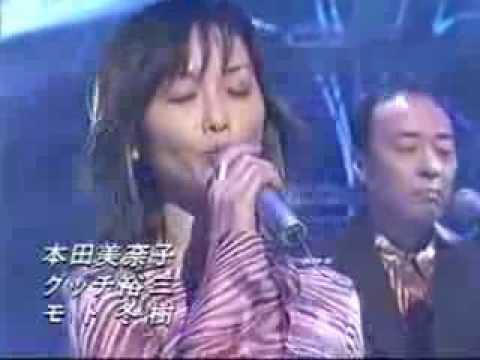 本田美奈子    あなたのキスを数えましょう - YouTube