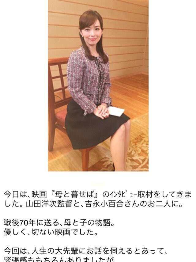 二宮和也 所属事務所は女子アナとの熱愛を「阻止しない」方針か