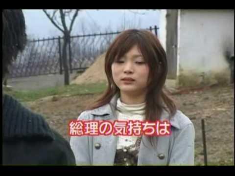 あいのりの横粂勝仁氏が政界引退を発表「政治改革できず残念」