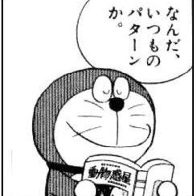 二宮和也・伊藤綾子熱愛報道→おぎやはぎ・小木博明が「結婚って約束しているんじゃない?」