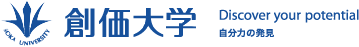 「池田大作とトインビー展」のオープニング式典を開催しました   創価大学