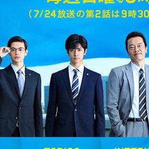 Hey!Say!JUMP・中島裕翔『HOPE』6.5%の大爆死スタート! 敗因は「日曜夜には鬱すぎる」!?|サイゾーウーマン